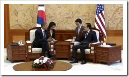 G20 Summit Bilateral Meetings